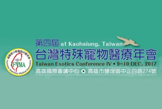 IV Taiwan Exotic Conference