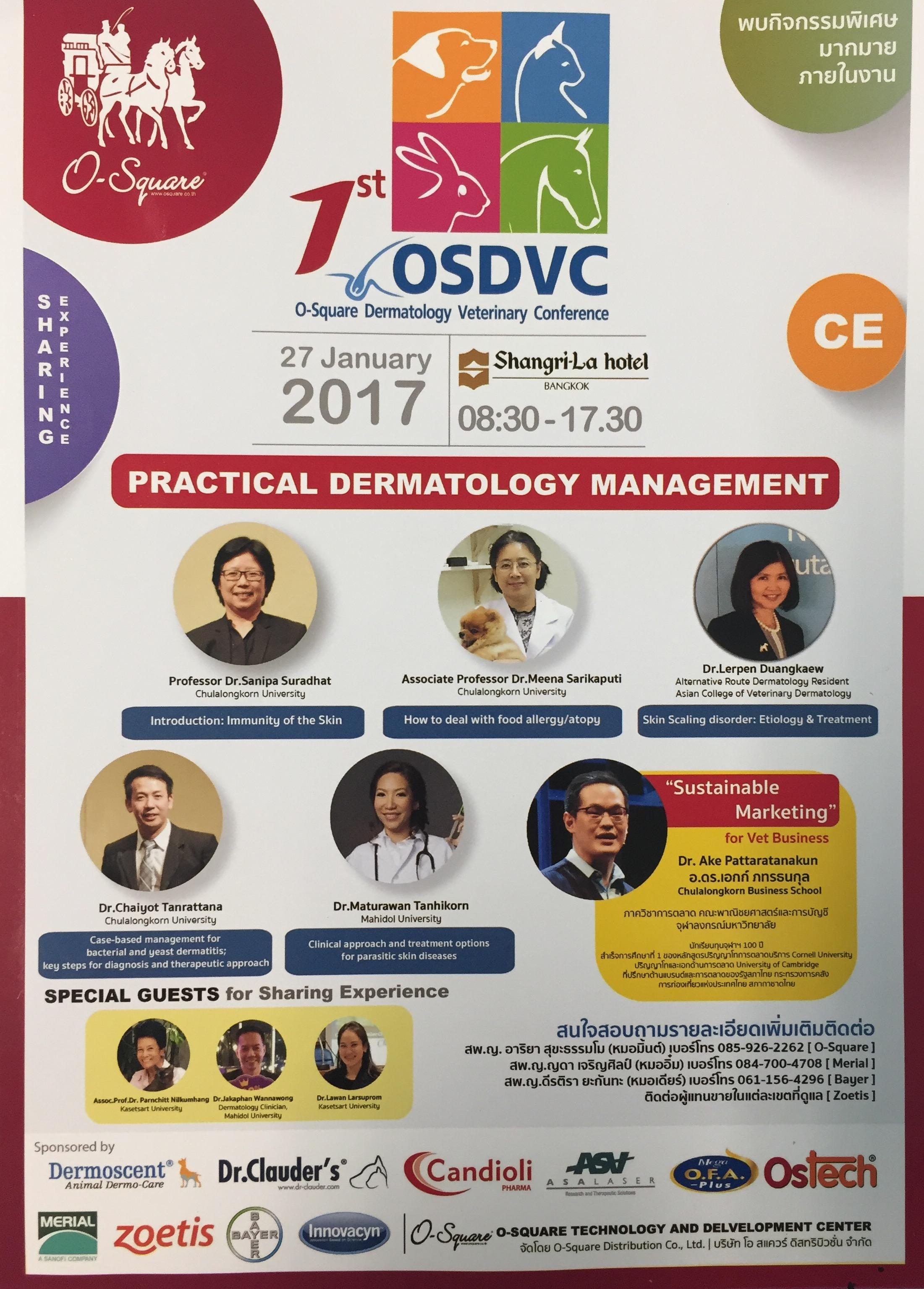 Bangkok: O-Square Dermatology Veterinary Conference