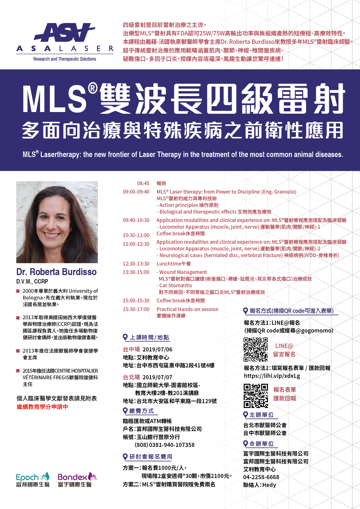 MLS® Workshop: treatment of common diseases, Taiwan