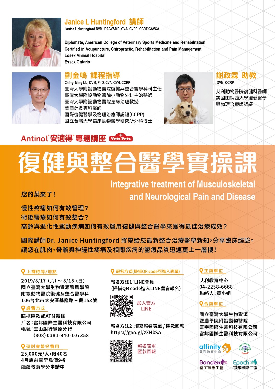 "Integrative treatment of Musculoskeletal and Neurological Pain and Disease"" - Taipei, Taiwan"