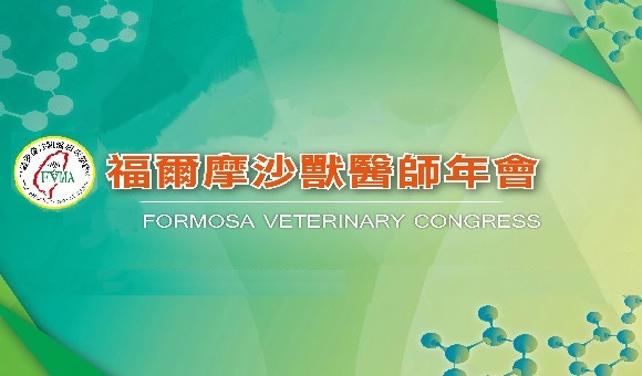 Taiwan: Laserterapia MLS® al Formosa Veterinary Congress